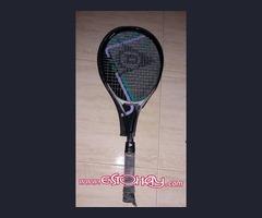 Raquet de Tenis (Lanzarote)