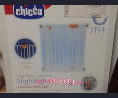 CANCELA,  Autoclose Nightlight CHICCO.