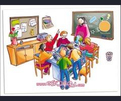 SE IMPARTEN CLASES PARTICULARES