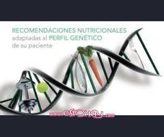 Consulta de Medicina Personalizada  , nutrición , genética y deporte.