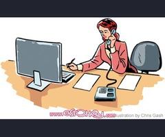 Se ofrece auxiliar administrativa