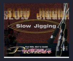 Caña de Slow Jigging