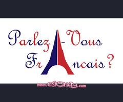 Clases de Francés.