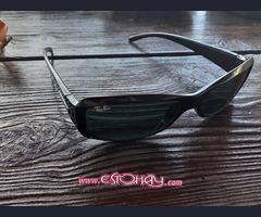 Gafas de sol Raiban