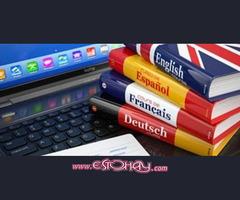 Traducciones Profesionales del Español al Inglés, Italiano y viceversa
