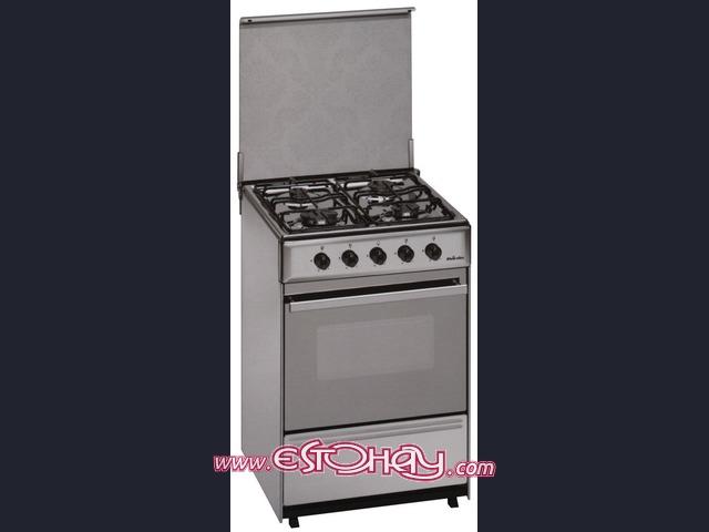 Oportunidad cocina meireles g2540vx como nueva horno sin usar revista digital - La oportunidad cocinas ...