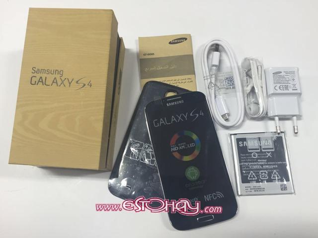 ELECTRON LANZAROTE SAMSUNG S9 PLUS PRECIO